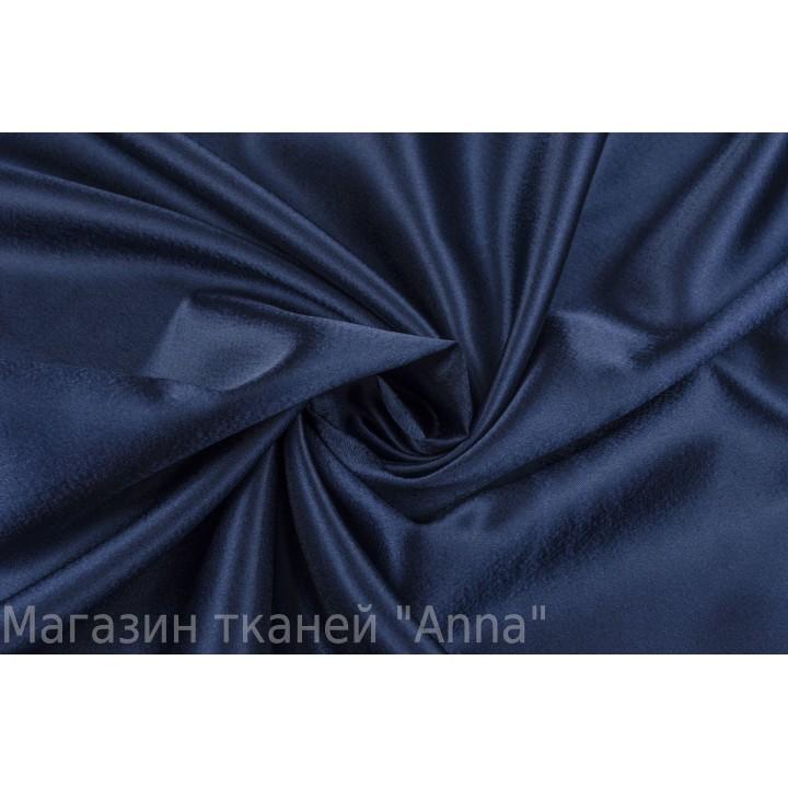 Атласная костюмно-плательная ткань темно-синего цвета