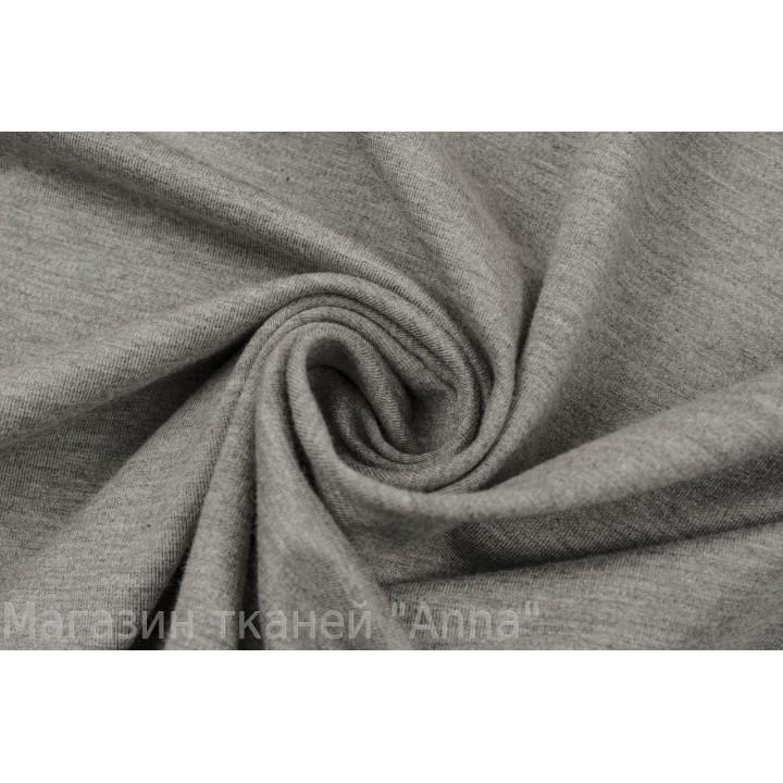 Трикотаж джерси- серый меланж