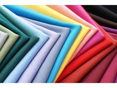 Разновидности современных тканей