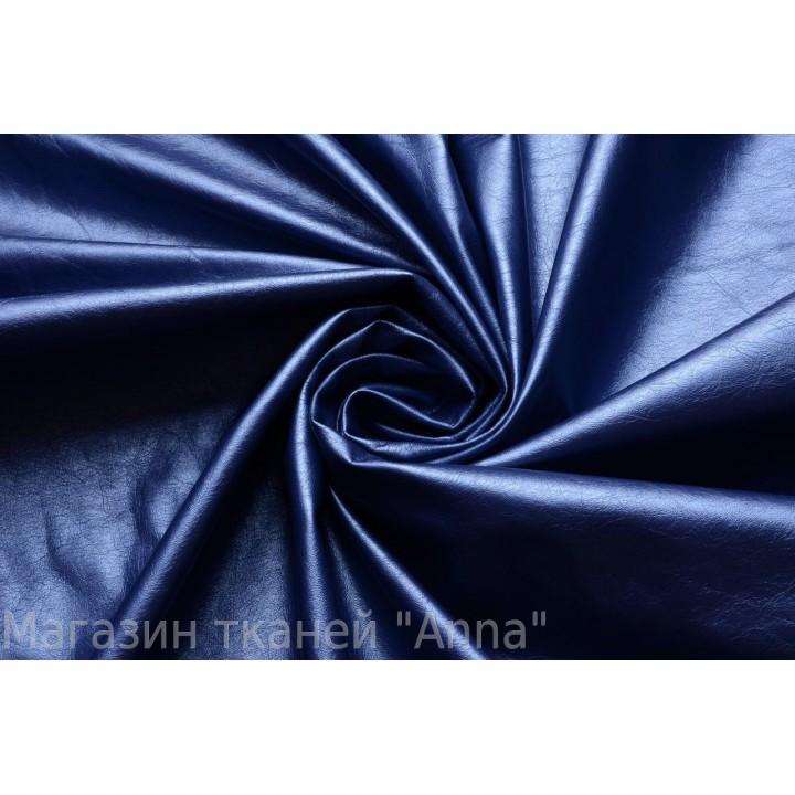 Кожзам с блеском и характерной для кожи текстура насыщенного синего цвета
