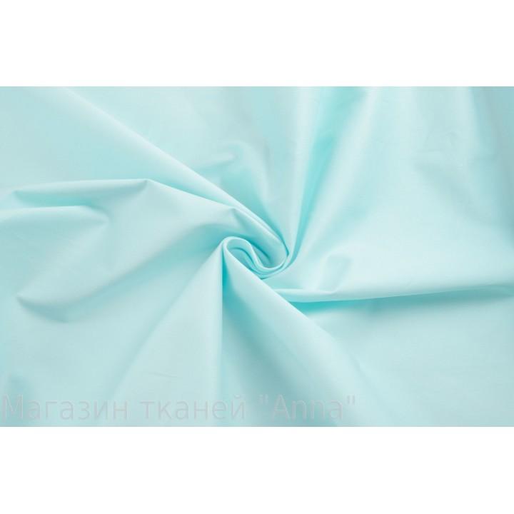 Светлая бирюза - хлопковая плотная гладкая ткань для платьев и костюмов