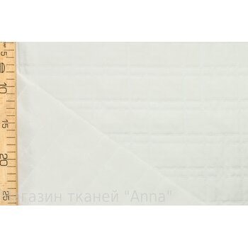 Белая курточная стеганая ткань