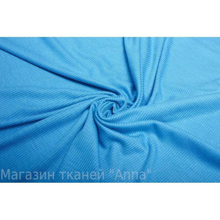 Ярко голубой трикотаж в продольную мелкую полоску.