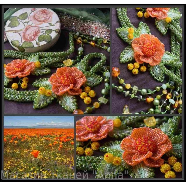Оранжевый Жгут-петля + браслет