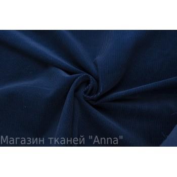 Темно-синий вельвет-стрейч в мелкий рубчик